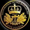イギリス2010年王政復古350年記念5ポンド金貨