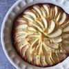 簡単!「りんごとヨーグルトのケーキ」作り方・レシピ。