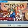 ニンテンドーeショップ更新!WiiUのVCでジャレコラッシュ!来週は3DSで500円のオープンワールドゲーム!