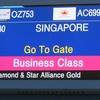 2019ゴールデンウィーク、バリ島夫婦旅 シンガポールへ編