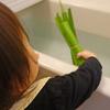 こどもの日、菖蒲湯を楽しむ。