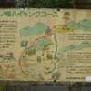 棒ノ折山に行ってきました。