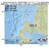 2016年11月29日 22時37分 後志地方東部でM3.4の地震