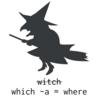 whichコマンドでaliasではなくPATHを表示する(where, whence, where, type, commandどれ使えばいいのか決める)
