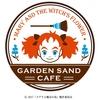 「メアリと魔女の花」公開記念「ガーデンサンドカフェ」が期間限定で、8月4日(金)にオープン!