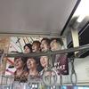 KISS MY NAGASAKI ロケ地巡りの旅① 地元駅など