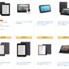 Amazonタイムセール祭りでFireタブレットやKindle Paperwhiteが特価となる特選タイムセール