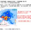 屋久島町では50年に1度の記録的な大雨に!土砂崩れで約250人が孤立!鹿児島県屋久島は『避難準備・高齢者等避難開始』を発表!!