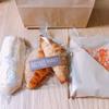 【34w3day】生後1か月の赤ちゃんに会いに行ったよ/ 帰りに絶品パンをテイクアウト