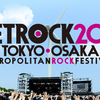 【セトリ】BLUE ENCOUNT|2017/05/14|OSAKA METROPOLITAN ROCK FESTIVAL 2017@GREEN HILL at 海とのふれあい広場