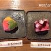 【大分県竹田市】伝統ある旧岡藩主御用菓子の店「但馬屋 老舗」