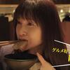 寺門ジモン初監督作品、映画『フード・ラック!食運』感想。土屋太鳳の美味しそうな表情が最高