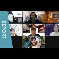 【イベントレポート】Azure・AWSクラウド活用エンジニア本音Talk