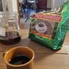 ※コーヒーを送ってくれた方へ