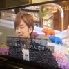 Kis-My-Ft2 A-Studio 北山君の歴史と魅力 ジャニーさんの先見の明とは?