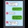 RocketChat の REST API を利用しメッセージを飛ばしてみる