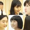 ハロ!ステ号外 〜ハロー!プロジェクト2017新体制決定スペシャル〜【予告編】