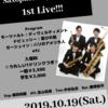 Vario Saxophone Quartetto 1st Live!!!