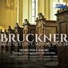 山響ブルックナー宗教曲シリーズ 敬虔な作曲家の信仰心が凝縮した傑作にして大作 「ブルックナー:ミサ曲 第3番 飯森範親 、 山形交響楽団」