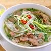 ベトナム料理事典/一皿目:PHỞ BÒ(牛肉のフォー)