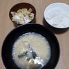 卵春雨スープと無限キャベツ