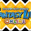 【FLO】おすすめゲーム!ファンタジーライフオンラインがもうすぐ配信【ソシャゲ】