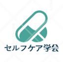 薬のネットニュース堂