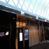 台湾桃園国際空港にあるエバー航空の「STAR ラウンジ」