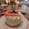 140 誕生日旅行:前編★ランド&オークラご飯