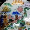 THE日本