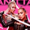 【歌詞和訳】Faking Love:フェイキング・ラブ - Anitta:アニッタ ft. Saweetie:サウーティ