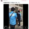 【落選運動】在特会と日本第一党が行ってきた危険行為・暴行などの画像・動画のまとめ(2019年統一地方選編) 【閲覧厳重注意】