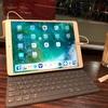 iPad Proだけでどこまでできるか