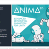 Anima2Dを使ってみたところ