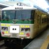 【コラム】 これしかない! 線路際の悪質な撮り鉄対策案(アジ電車)