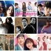 6月放送予定の韓国ドラマ(スカパー)#4週目
