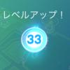 ポケモンGO レアポケ多数の天保山!