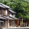 日本で江戸時代に初めてコーヒーを飲んだ日本人は?