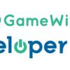 ダッシュボードの新機能開発にVue.jsを導入した背景と苦労したこと #GameWith #TechWith