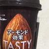 「アーモンド効果 TASTY」アーモンドよりもアーモンド!?