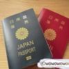破損パスポートで入国拒否!?パスポートにまつわる失敗談