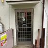 こちら安佐南区ラブゴルフ前拉麺屋(安佐南区)背脂醤油拉麺