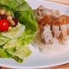 【レシピ】カフェランテのカオマンガイが簡単で本場過ぎてマジでおすすめ!