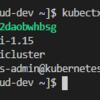 [kubectl] kubectxとfzfでコンテキスト切り替えをインタラクティブに行う