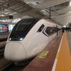 マカオ・セナド広場から珠海駅へ行き、高速列車で広州へ。(香港・マカオ・広州旅行4)