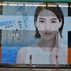 香港で見かけた「のん」さんの巨大広告