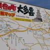 千葉・外房の勝浦でリフレッシュ!勝浦タンタンメンを食べる。