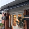 日本一の朝食に選ばれたホテル直営のパン屋さん、ル・パン神戸北野。