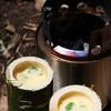 Solo Stove(ソロストーブ)で青竹の茶碗蒸し作ってみた
