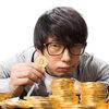 インヴァスト証券の取引方法について